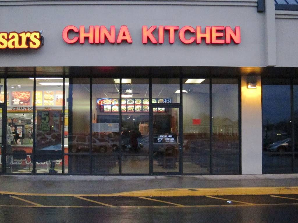 China Kitchen | meal delivery | 833 S Tillotson Ave, Muncie, IN 47304, USA | 7652829199 OR +1 765-282-9199