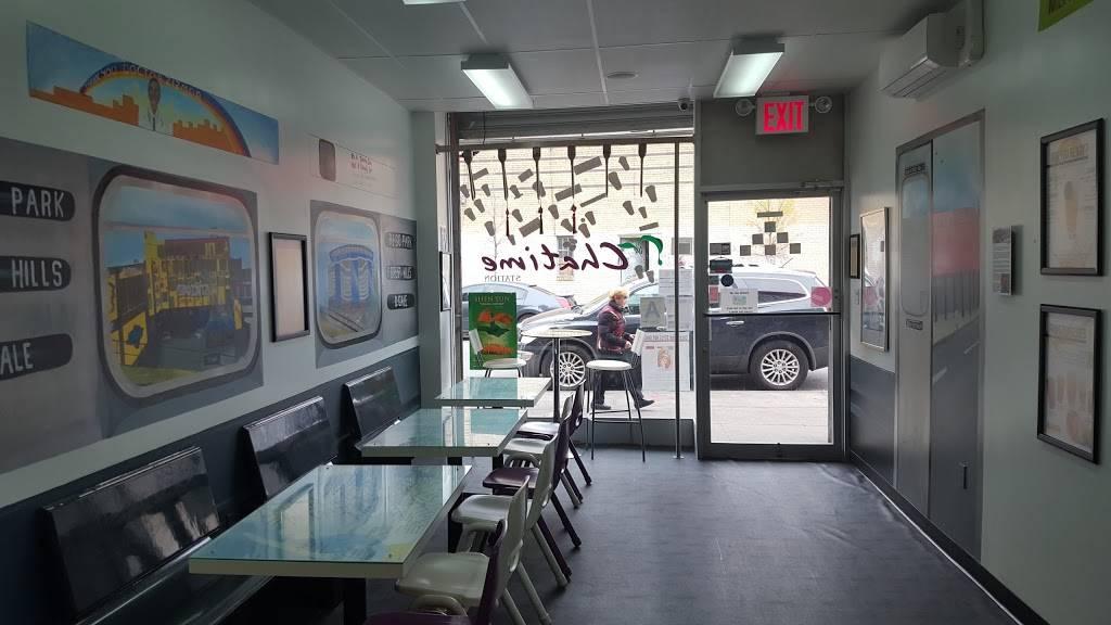 Teago Park Station | cafe | 97-11 64th Ave, Rego Park, NY 11374, USA | 6465988832 OR +1 646-598-8832