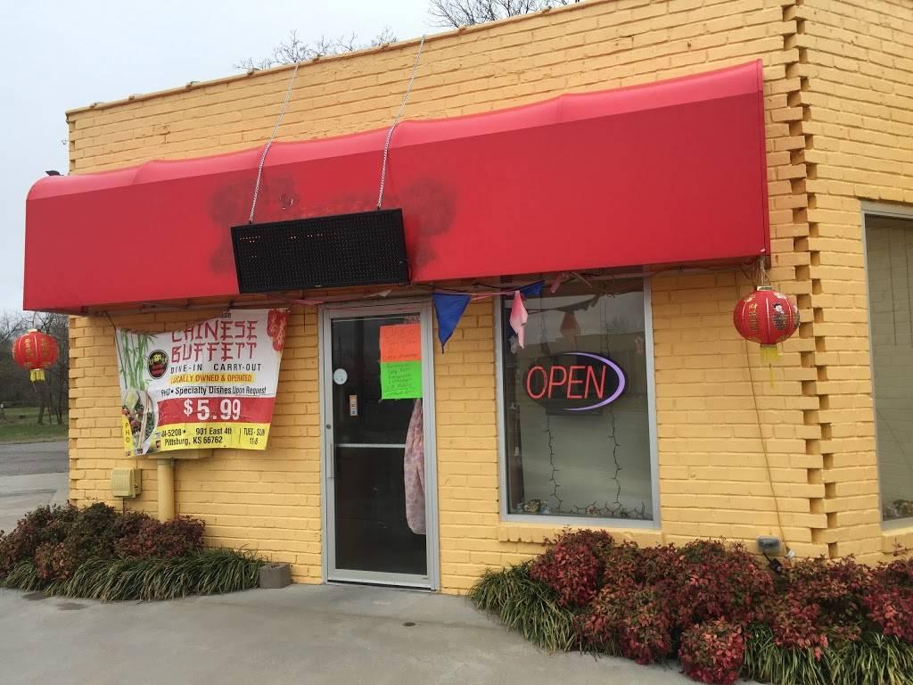 Happy Family Restaurant | restaurant | 901 E 4th St, Pittsburg, KS 66762, USA | 6204045208 OR +1 620-404-5208