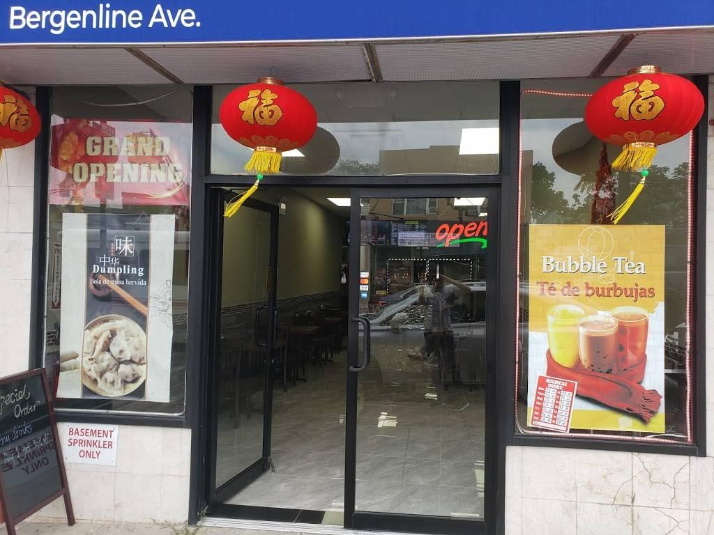 Tea Shop 76 | cafe | 7606 Bergenline Ave, North Bergen, NJ 07047, USA | 2018691888 OR +1 201-869-1888