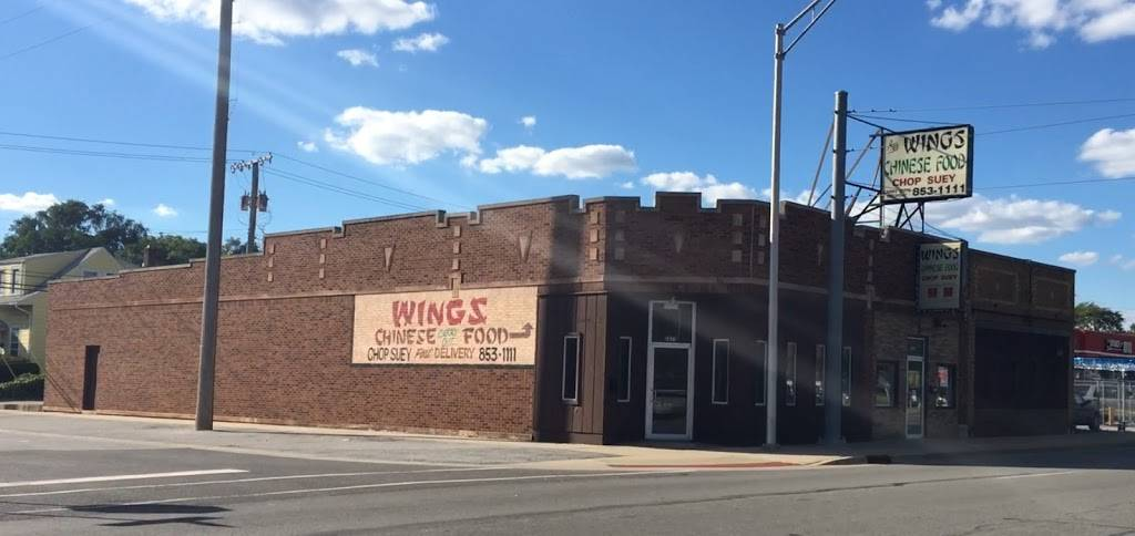 Wings Chinese Food | restaurant | 6822 Calumet Ave, Hammond, IN 46324, USA | 2198531111 OR +1 219-853-1111
