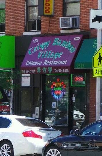 Crispy Bamboo Village | restaurant | 2526 Frederick Douglass Blvd, New York, NY 10030, USA | 2126945391 OR +1 212-694-5391