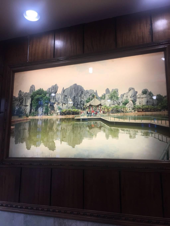 Great China | restaurant | 1461 Amsterdam Ave, New York, NY 10027, USA | 2128628826 OR +1 212-862-8826