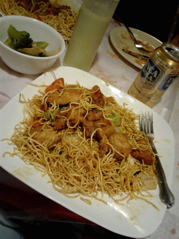Chifa | restaurant | 7320 Northern Blvd, Jackson Heights, NY 11372, USA | 7188980108 OR +1 718-898-0108