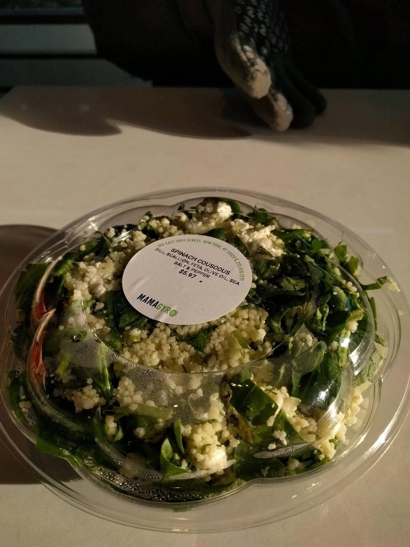 mamagyro | restaurant | 165 E 106th St, New York, NY 10075, USA | 2124101111 OR +1 212-410-1111