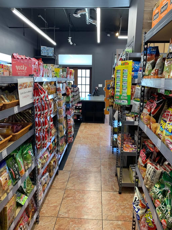 Hanamaru Japanese Mart | restaurant | 140 Jericho Turnpike unit c, Syosset, NY 11791, USA | 5169210600 OR +1 516-921-0600