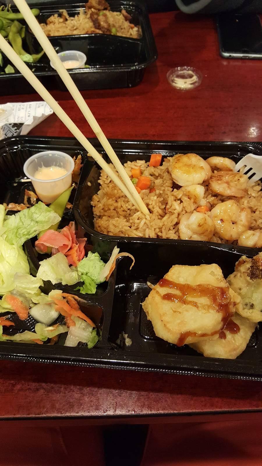 Sarku Japan Teriyaki & Sushi Express | restaurant | 176A Elmora Ave, Elizabeth, NJ 07202, USA | 9082891900 OR +1 908-289-1900