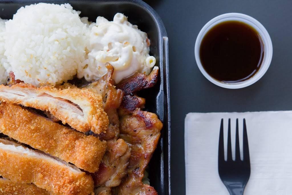 Ono Hawaiian BBQ   restaurant   17416 Colima Rd Suite B, Rowland Heights, CA 91748, USA   6268105288 OR +1 626-810-5288