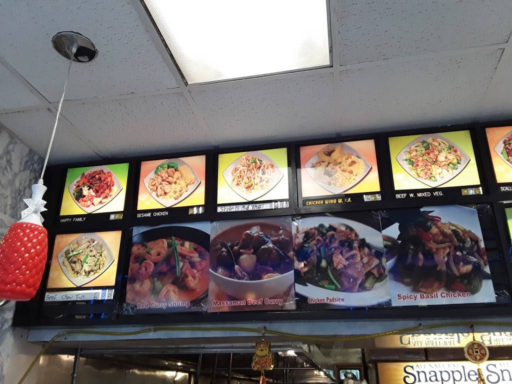 Happy Gathering | restaurant | 32-20 34th Ave, Long Island City, NY 11106, USA | 7187294488 OR +1 718-729-4488