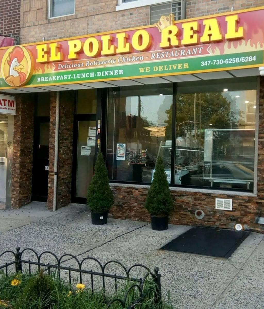 El Pollo Real | restaurant | 69-51 Grand Ave, Flushing, NY 11378, USA | 3477306258 OR +1 347-730-6258