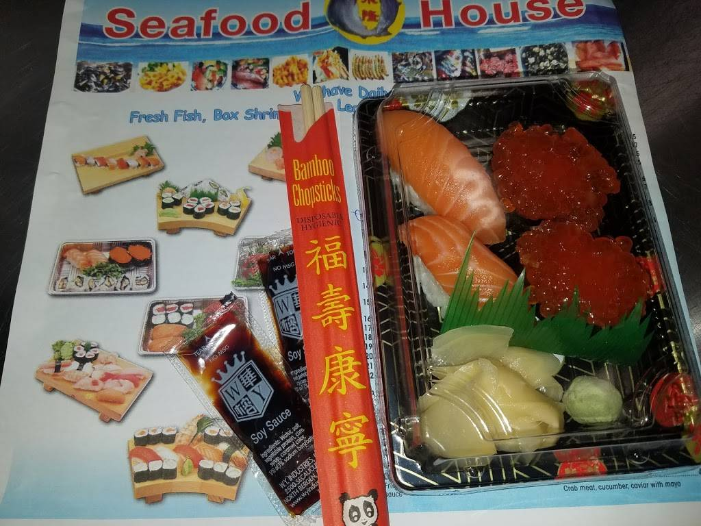 Seafood House INC | restaurant | 12 E Mt Eden Ave, Bronx, NY 10452, USA | 9292631111 OR +1 929-263-1111