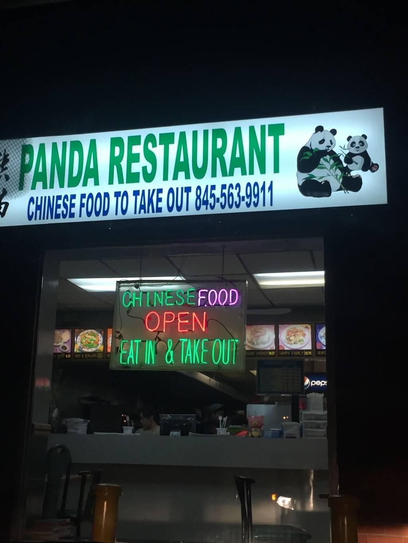 Panda | restaurant | 266 Quassaick Ave, New Windsor, NY 12553, USA | 8455639911 OR +1 845-563-9911