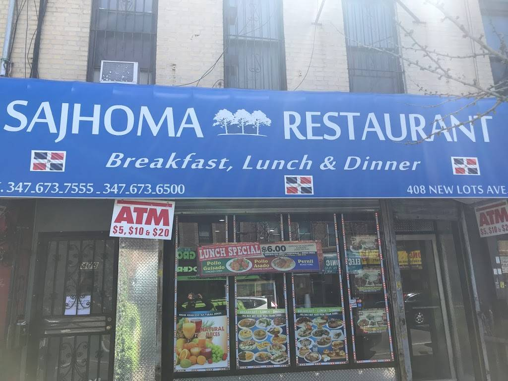 Sajhoma | restaurant | 6312, 408 New Lots Ave, Brooklyn, NY 11207, USA | 3476737555 OR +1 347-673-7555