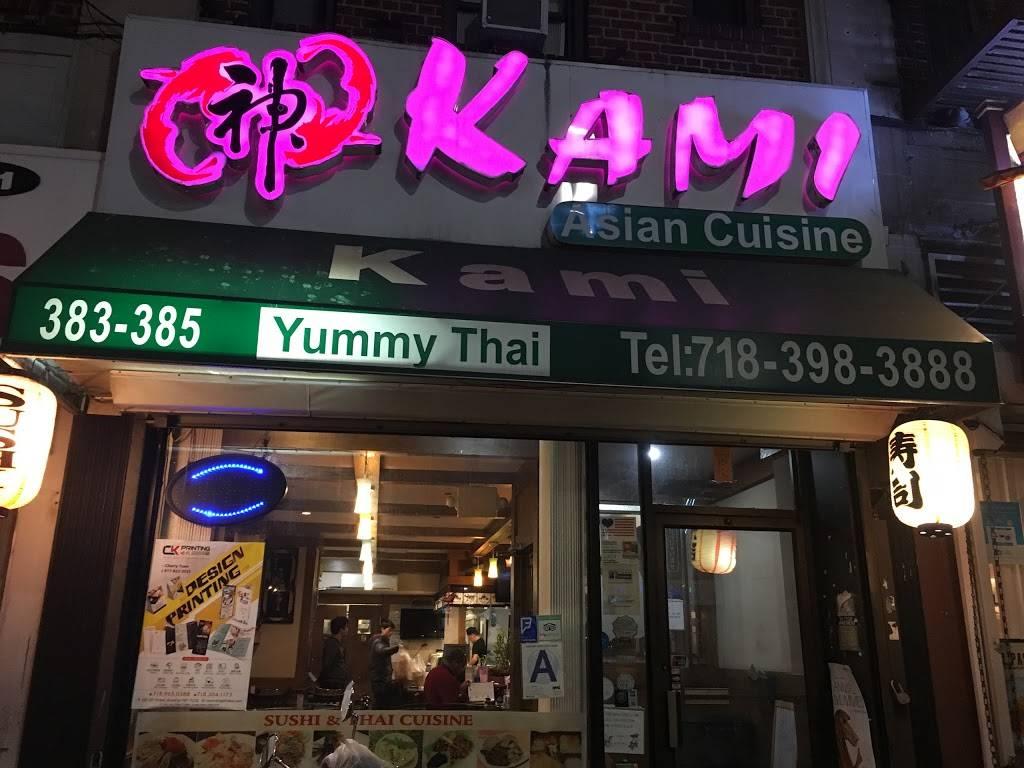 Yummy Thai   restaurant   383 Flatbush Ave, Brooklyn, NY 11238, USA   7183983297 OR +1 718-398-3297