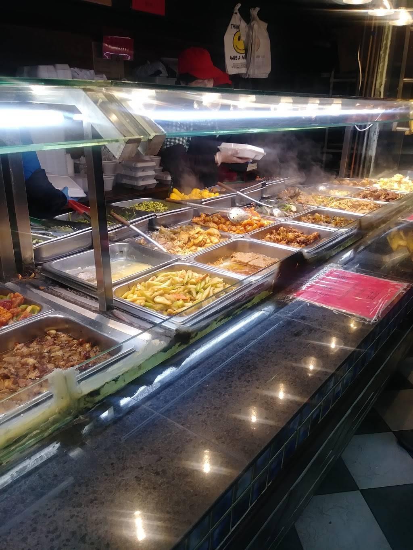 Chinese Restaurant | restaurant | 7702 Queens Blvd, Queens, NY 11373, USA