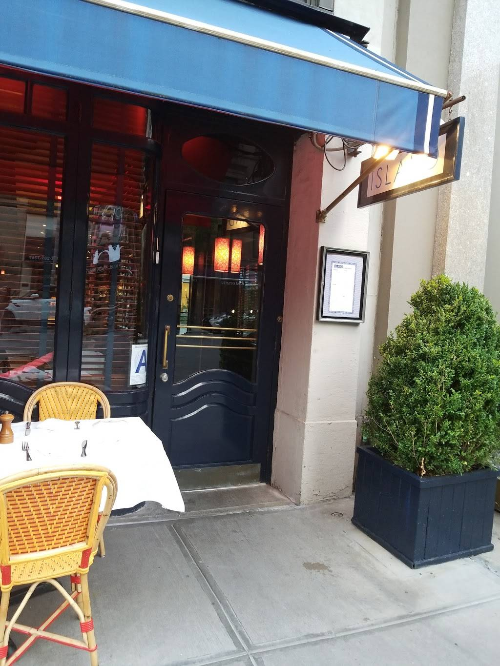 Island | restaurant | 1305 Madison Ave, New York, NY 10128, USA | 2129961200 OR +1 212-996-1200