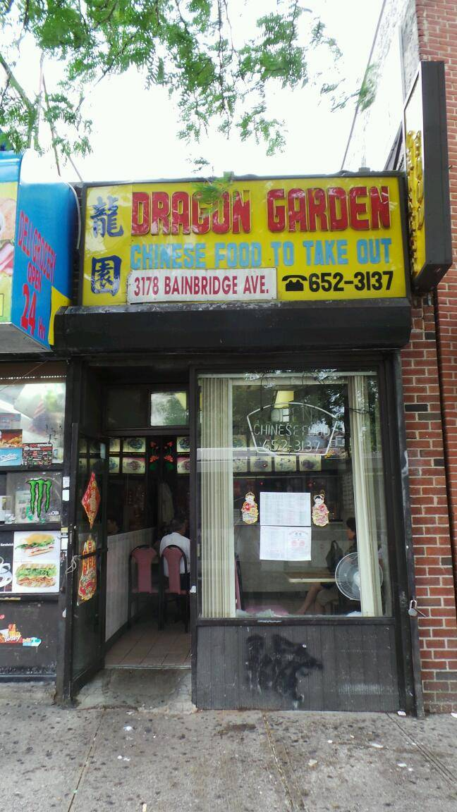 Dragon Garden | restaurant | 3178 Bainbridge Ave, Bronx, NY 10467, USA | 7186523137 OR +1 718-652-3137