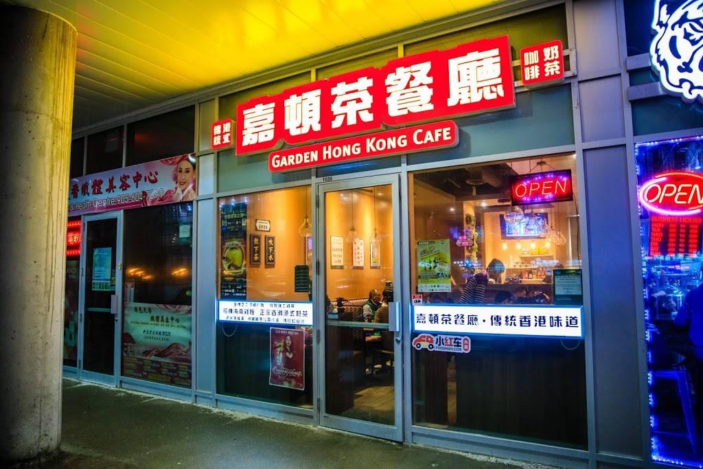 Garden Hong Kong Cafe 嘉頓茶餐廳 | restaurant | 28 South Unionville Ave #1035, Markham, ON L3R 4P9, Canada | 9056043863 OR +1 905-604-3863