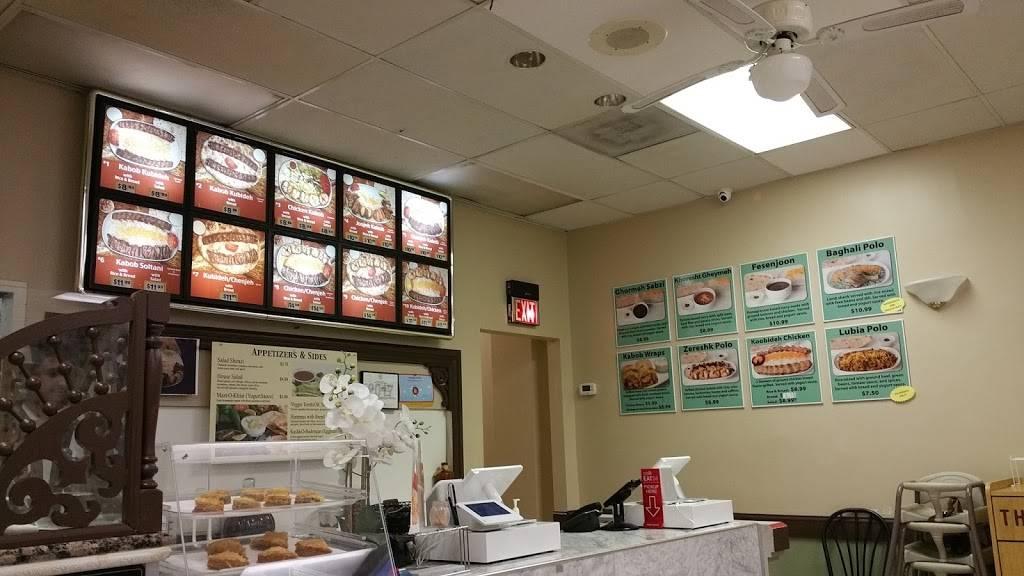 Darya Kabob   restaurant   21800 Towncenter Plaza #264, Sterling, VA 20164, USA   7034044443 OR +1 703-404-4443