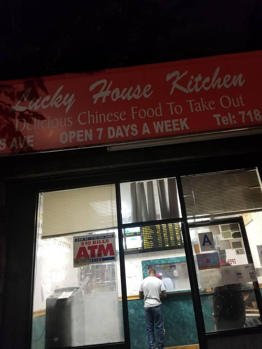Lucky House Kitchen | restaurant | 343 Lewis Ave, Brooklyn, NY 11233, USA | 7184432298 OR +1 718-443-2298