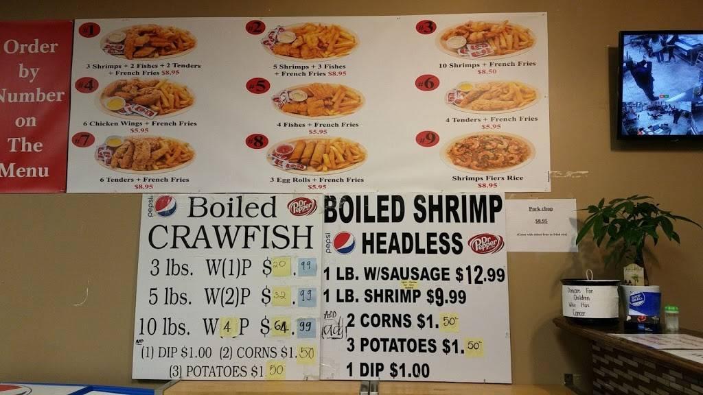 Asian Gourmet Restaurant   restaurant   905 N University Ave, Lafayette, LA 70506, USA   3375344625 OR +1 337-534-4625
