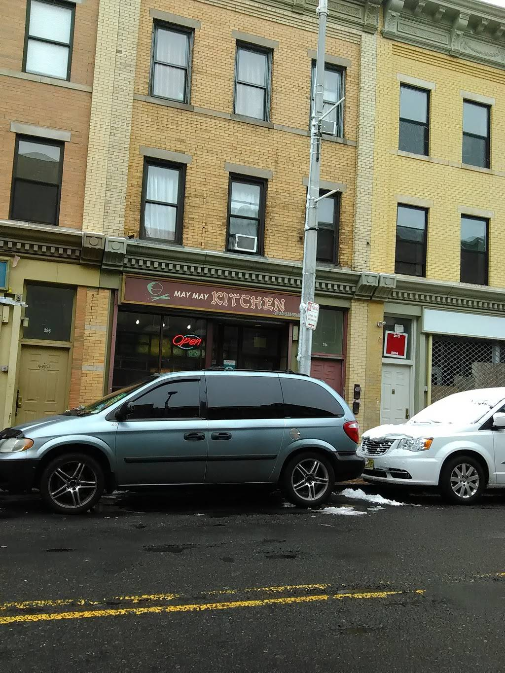 May May Kitchen   restaurant   294 Martin Luther King Dr, Jersey City, NJ 07305, USA   2013338868 OR +1 201-333-8868