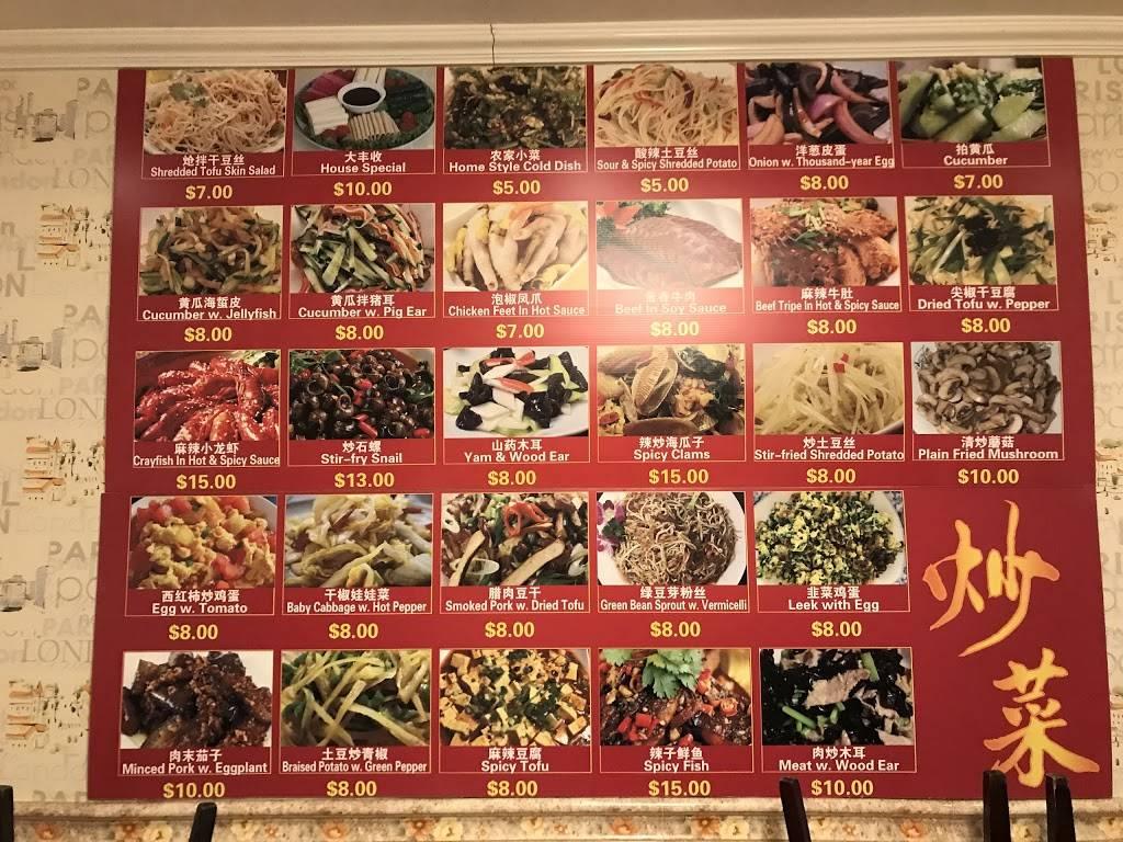 Huoban BBQ | restaurant | 46-01 Kissena Blvd, Flushing, NY 11355, USA | 7185399898 OR +1 718-539-9898