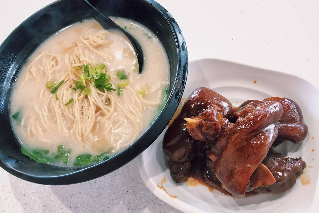 Tasty Noodle House | restaurant | 8054 W 3rd St, Los Angeles, CA 90048, USA | 3232723933 OR +1 323-272-3933