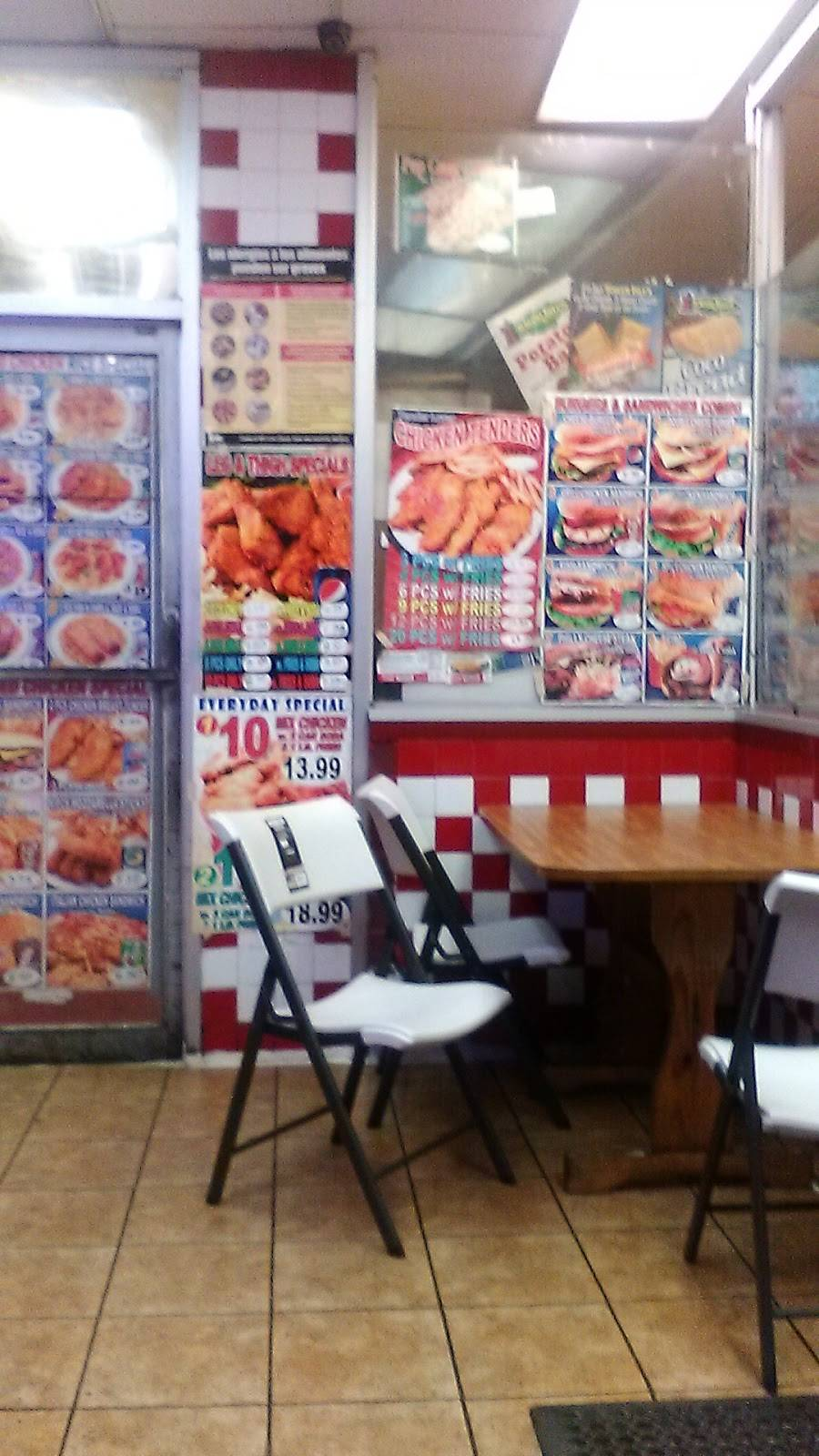 Halal Hot Fried Chicken | restaurant | 1401 White Plains Rd, Bronx, NY 10462, USA | 7188292834 OR +1 718-829-2834