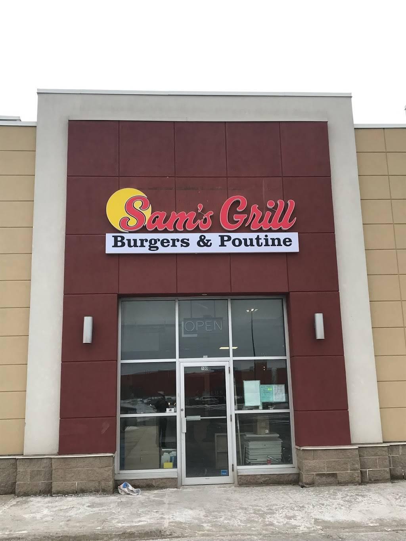 Sams Grill Cambridge | restaurant | 55 Pinebush Rd #100, Cambridge, ON N1R 8K5, Canada | 5192678558 OR +1 519-267-8558