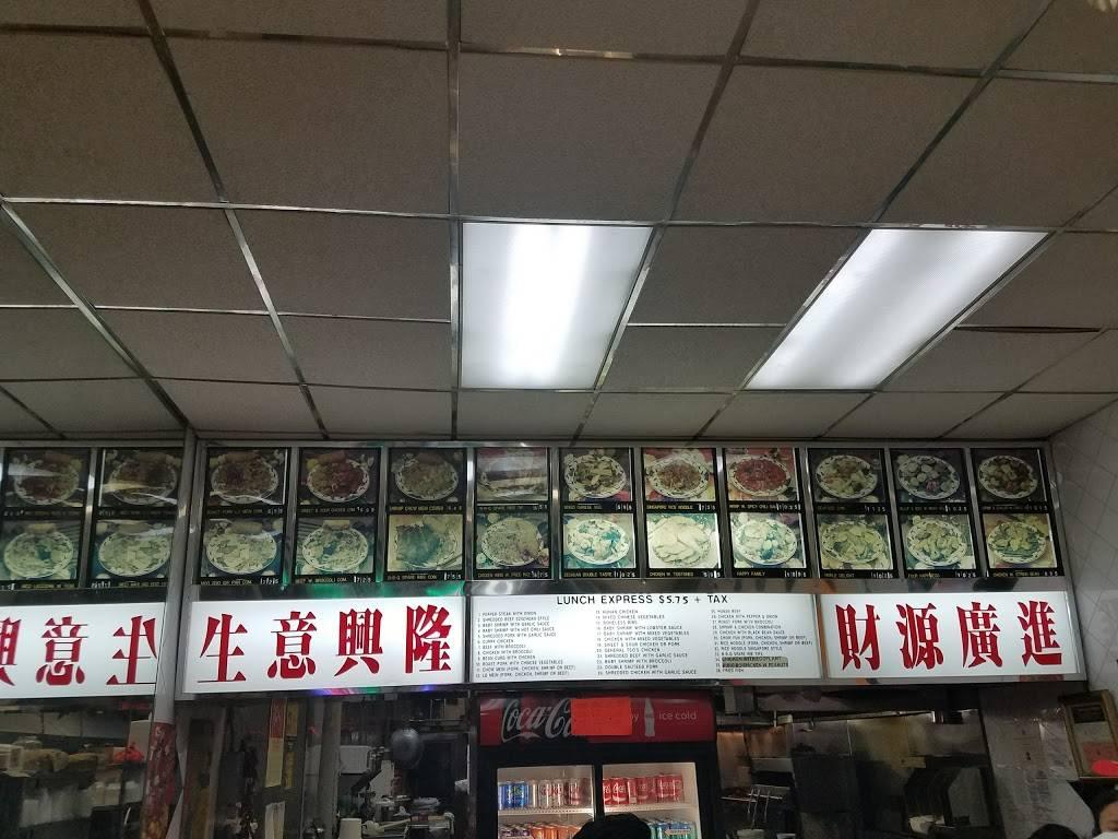 Ming Wok | restaurant | 84-18 Northern Blvd, Jackson Heights, NY 11372, USA | 7184780241 OR +1 718-478-0241
