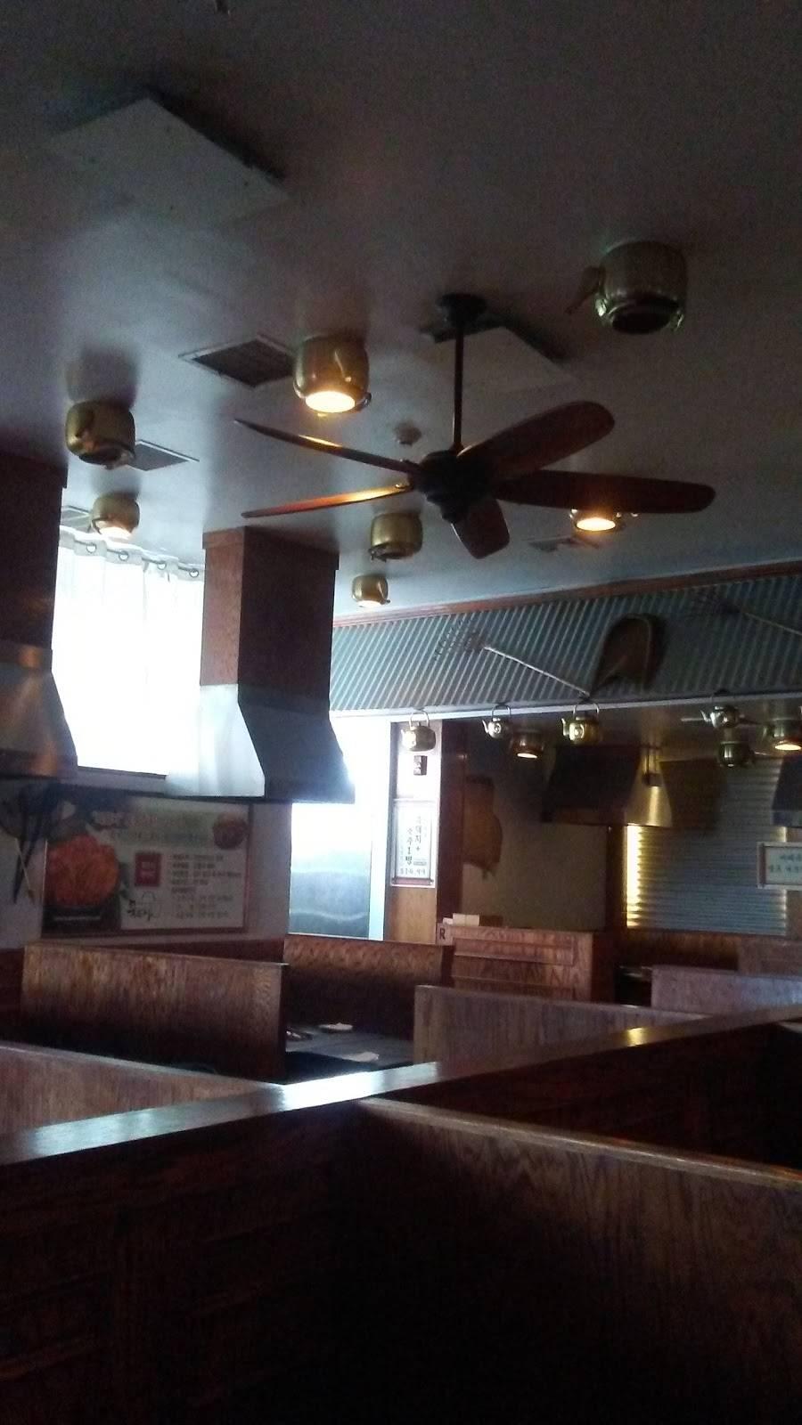 Mukeunji 묵은지 | restaurant | 217 Broad Ave, Palisades Park, NJ 07650, USA | 2013630600 OR +1 201-363-0600