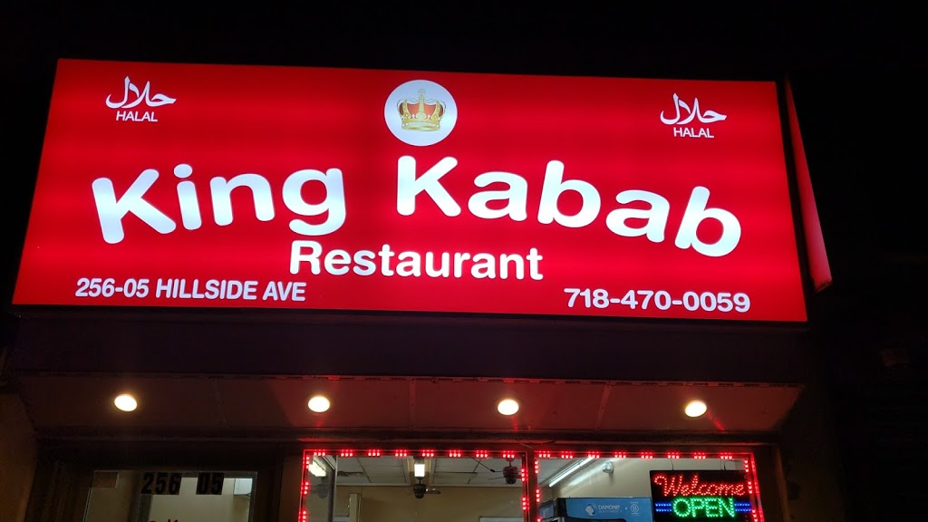 King kabab Restaurant | restaurant | 256-09 Hillside Avenue, Queens, NY 11004, USA | 7184700059 OR +1 718-470-0059