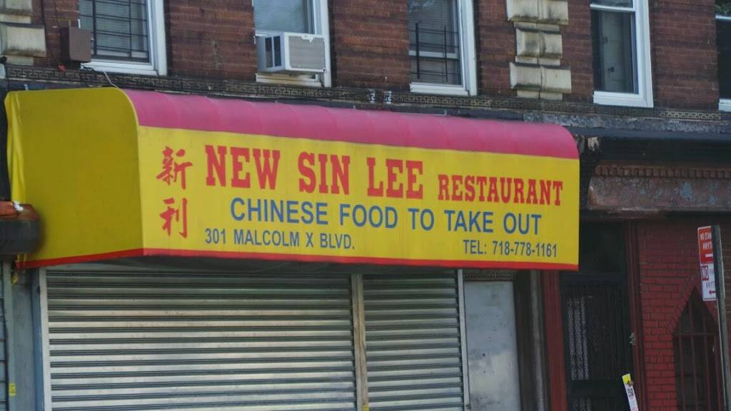 New Sin Lee | meal takeaway | 301 Malcolm X Blvd, Brooklyn, NY 11233, USA | 7187781161 OR +1 718-778-1161
