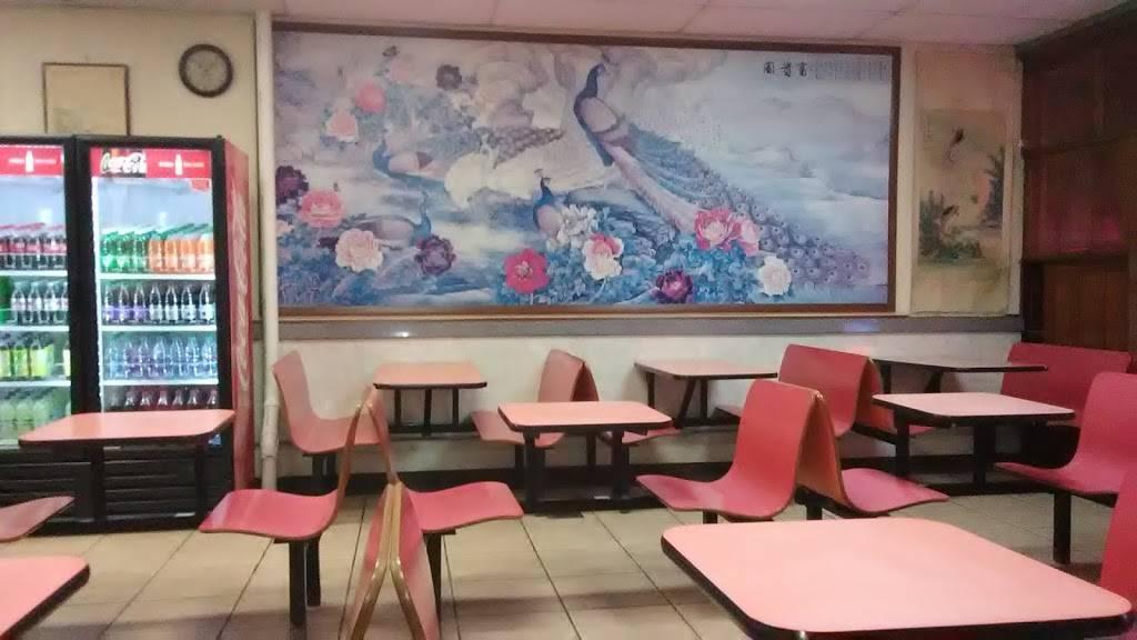 A 1 Oriental Kitchen Canton Restaurant 43 Main St Canton Ny 13617 Usa