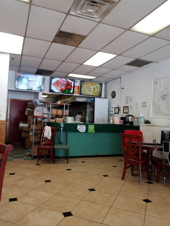Chinesekitchenblacksburg Com chinese kitchen - restaurant | 1409 n main st, blacksburg