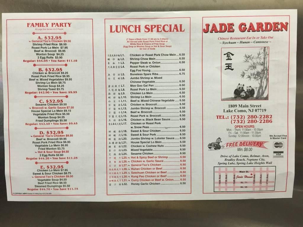 Jade Garden | restaurant | 1809 Main St, Belmar, NJ 07719, USA | 7322802282 OR +1 732-280-2282
