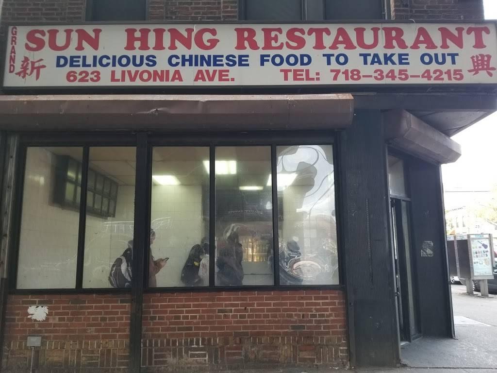 Sun Hing   restaurant   623 Livonia Ave, Brooklyn, NY 11207, USA   7183454215 OR +1 718-345-4215
