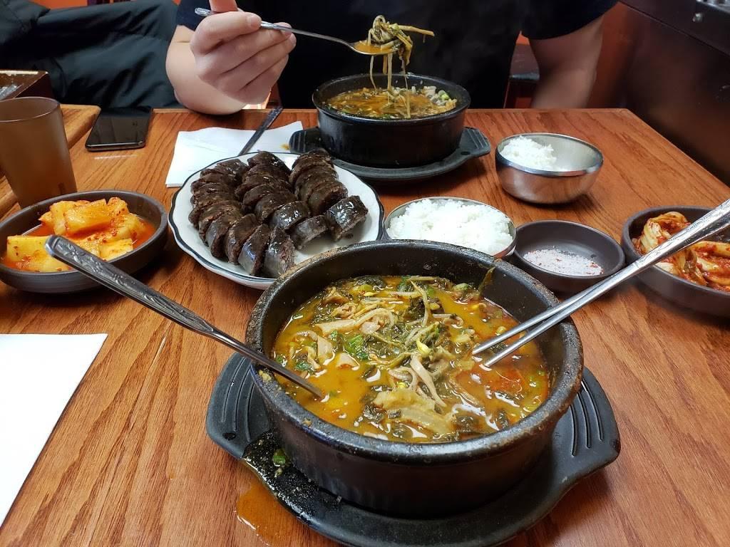 Busan Gukbap   restaurant   2444 Lemoine Ave, Fort Lee, NJ 07024, USA   2019440300 OR +1 201-944-0300