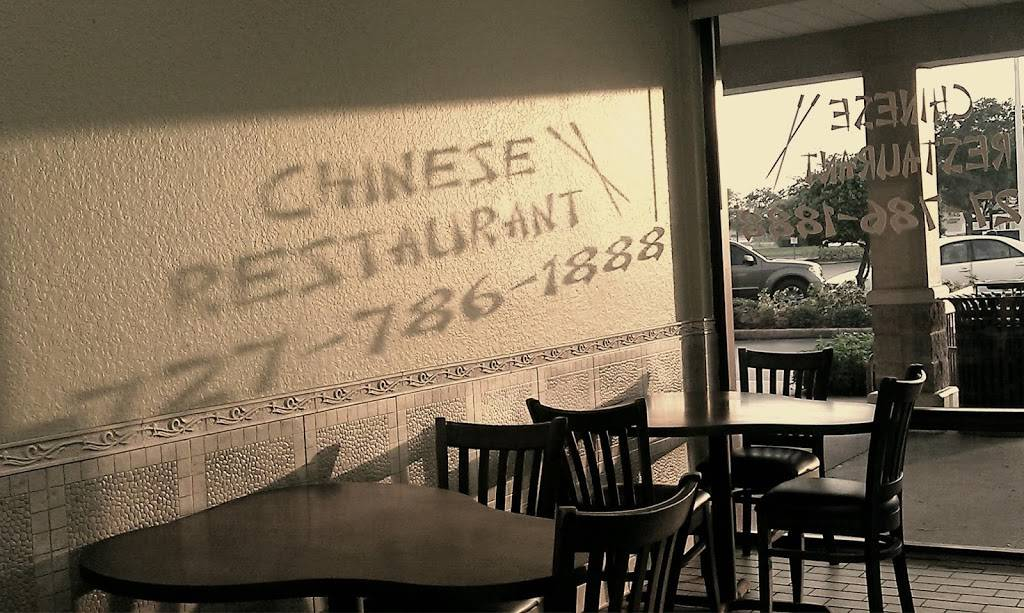 Takee Outee | restaurant | 3408 E Lake Rd S, Palm Harbor, FL 34685, USA | 7277873898 OR +1 727-787-3898