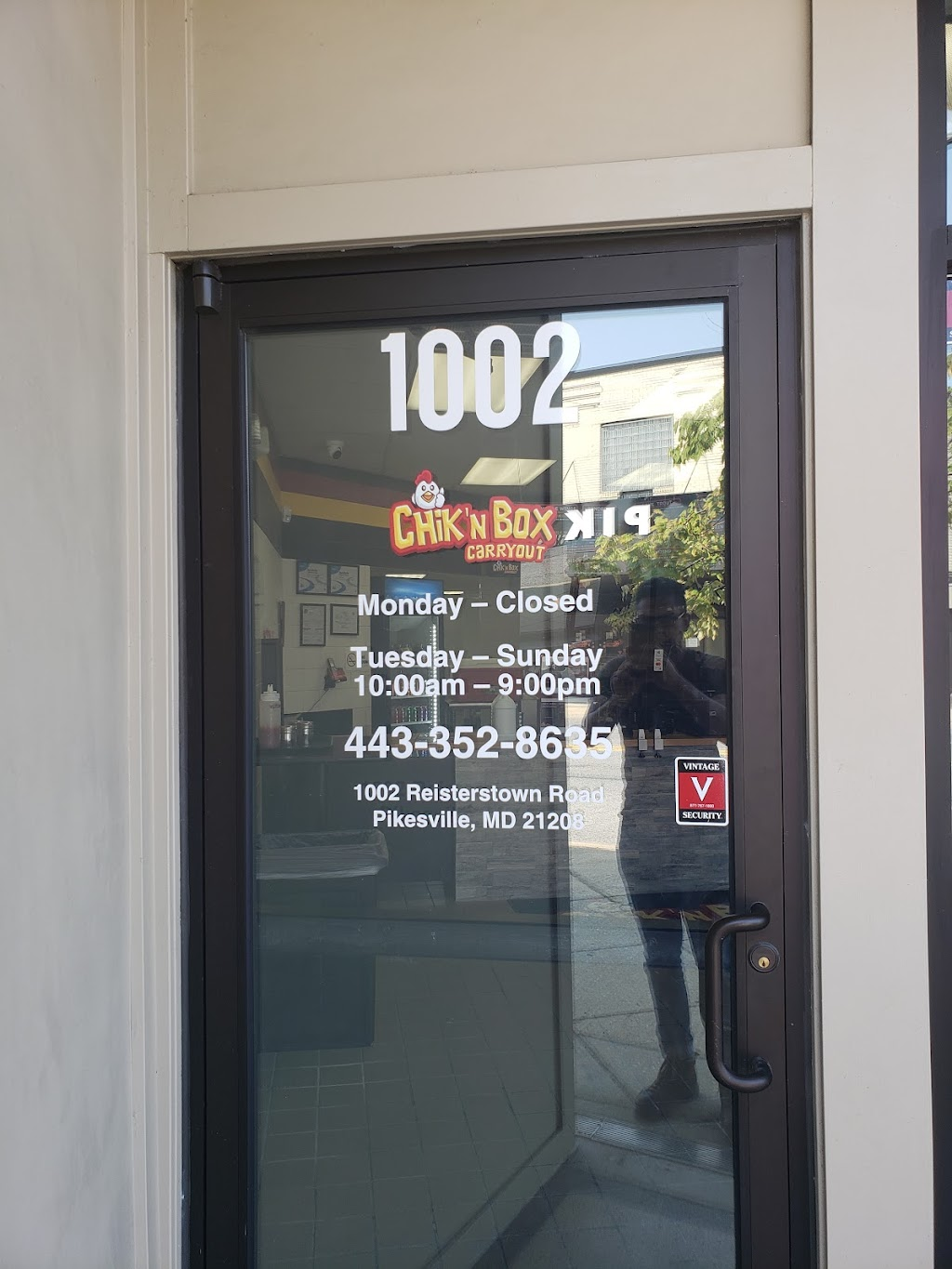 Chikn Box Carryout | restaurant | 1002 Reisterstown Rd, Pikesville, MD 21208, USA | 4433528635 OR +1 443-352-8635