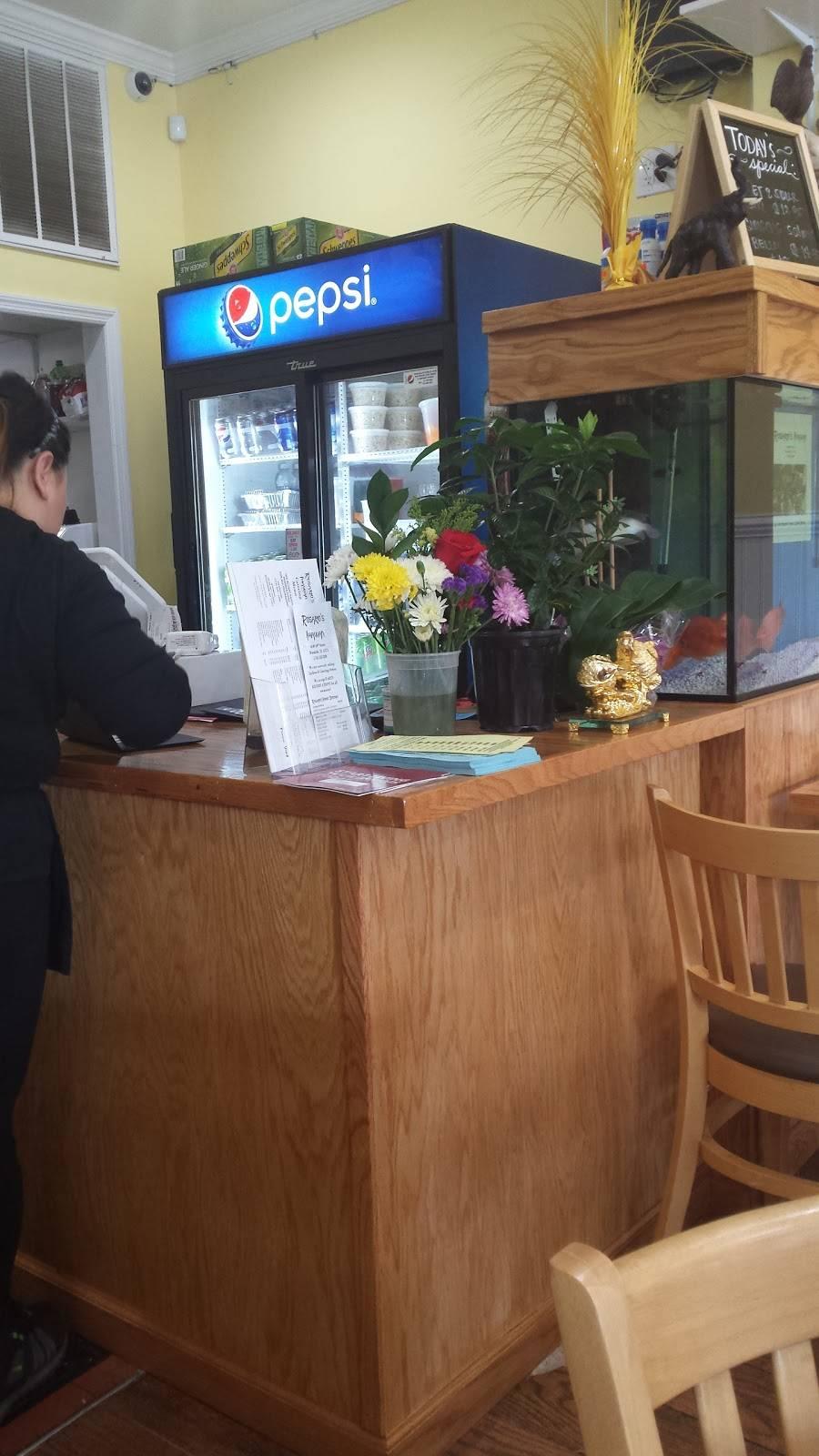 Rosarios Ihawan | restaurant | 40-09 69th St, Queens, NY 11373, USA | 7184583300 OR +1 718-458-3300