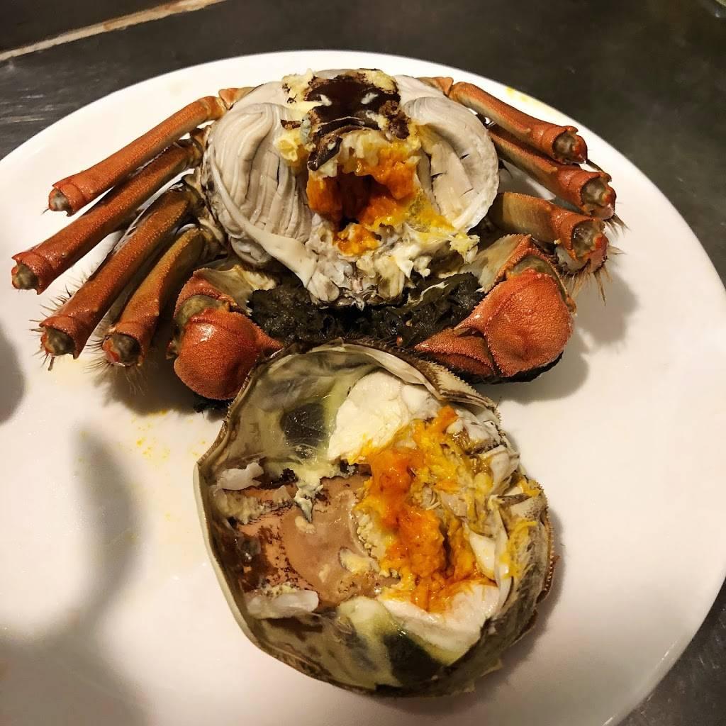Boiling Seafood Wok (沸騰石鍋魚 ...
