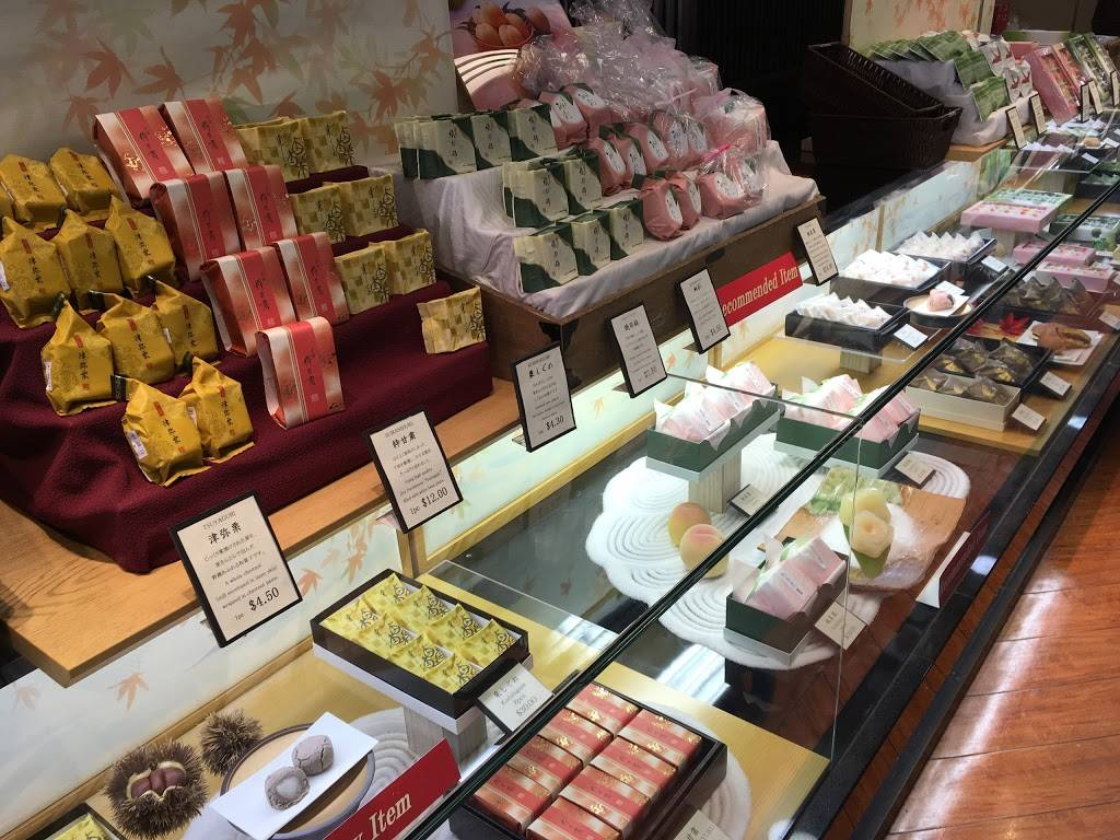 Minamoto Kitchoan | restaurant | 595 River Rd, Edgewater, NJ 07020, USA | 2013139335 OR +1 201-313-9335