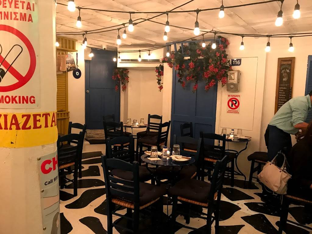 Souvlaki GR Kouzina | restaurant | 231 E 53rd St, New York, NY 10022, USA | 2128320395 OR +1 212-832-0395
