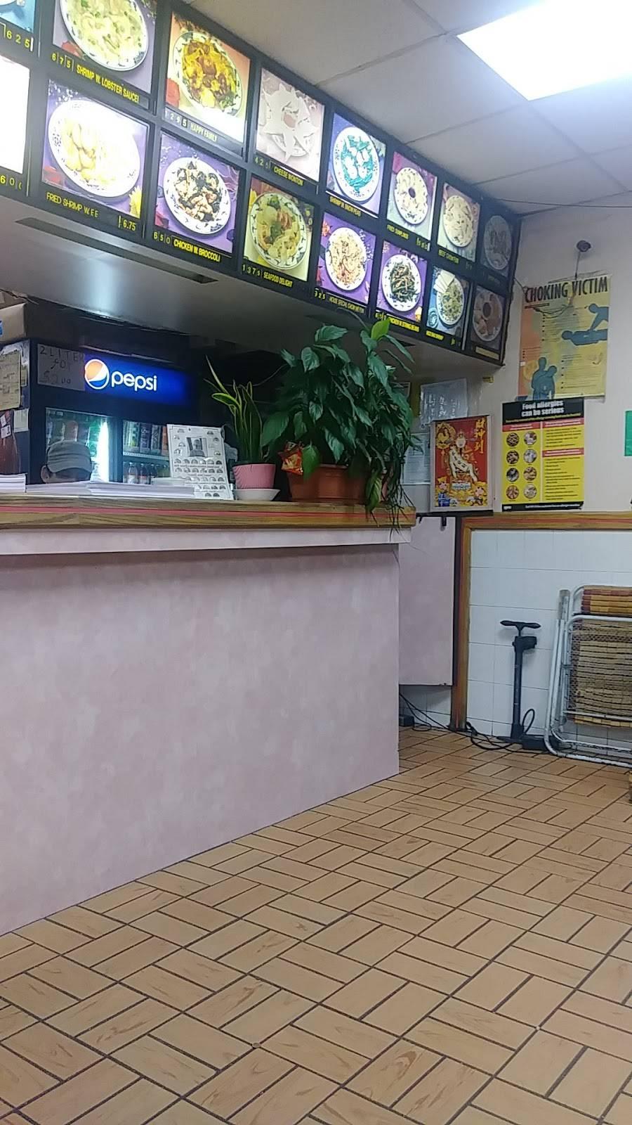 Peking Kitchen   restaurant   7106 Bay Pkwy, Brooklyn, NY 11204, USA   7182591297 OR +1 718-259-1297