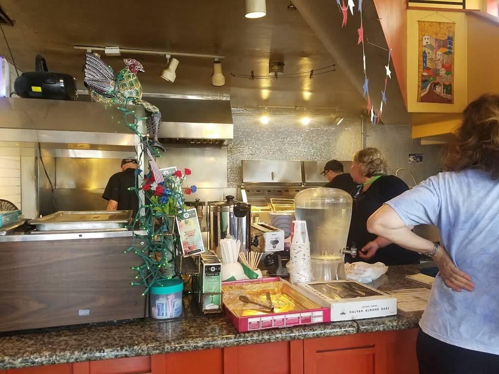 Jerusalem Organic Kitchen Restaurant 1897 Solano Ave Berkeley Ca 94707 Usa