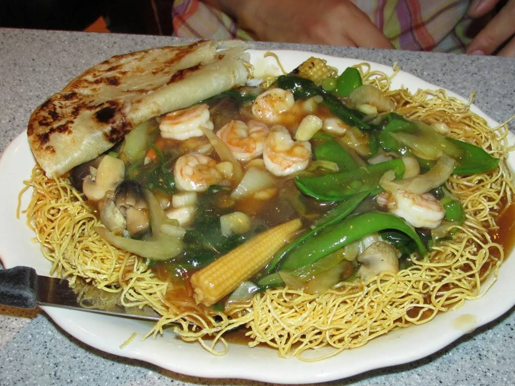 Malaysia Grill | restaurant | 224 W 104th St, New York, NY 10025, USA | 2125791333 OR +1 212-579-1333