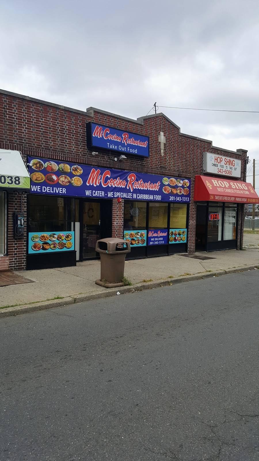 Hop Sing Restaurant   restaurant   214 Essex St, Hackensack, NJ 07601, USA   2013436080 OR +1 201-343-6080