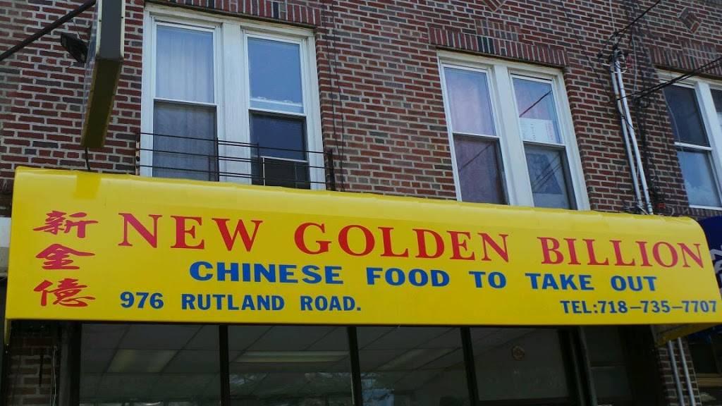 New Golden Billion   restaurant   976 Rutland Rd, Brooklyn, NY 11212, USA   7187357707 OR +1 718-735-7707